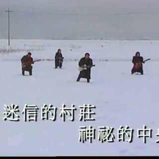 #音乐#黄家驹#长城#