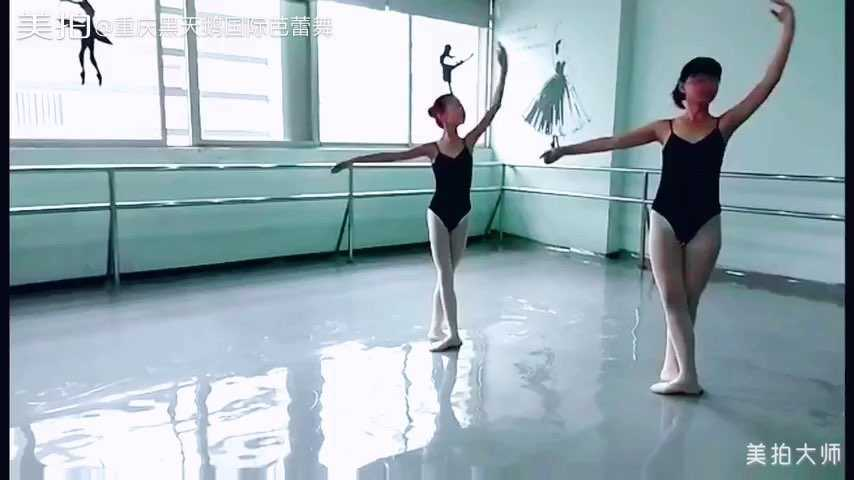 重庆黑天鹅芭蕾舞