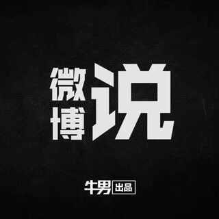 1个亿了不起?每晚我都是和妹子谈3个亿的项目!#搞笑##微博说##热门##牛男原创##王健林一个亿# @lindsayss