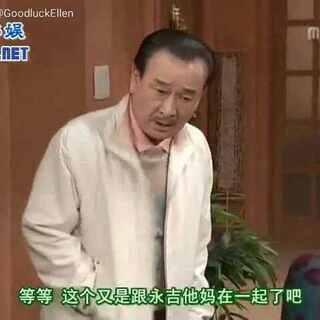 搞笑一家人91-4 春天来了&女神的另一面 #搞笑##女神##韩剧##那些年我们追过的韩剧#
