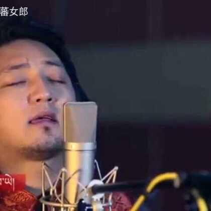 藏族歌手 谢旦 lamu