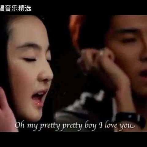 PrettyBoy中文版bymiki、张木易,喜欢我的-音五打字笔视频图片