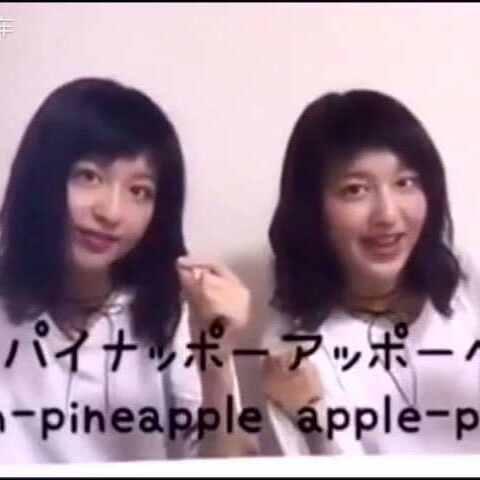 #洗脑神曲##ppap##youtube#日本最近狂烧的#