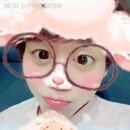 #可爱#的#具贺俊##韩国##偶吧# 我撒娇很多生病的时候。。。哈哈哈哈 大家#明天见#😍