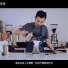 #有名堂#🌊扔掉铁饭碗,他捡起了咖啡杯。隐居在南昌写字楼里的咖啡人,他说世界上还有这么多好的咖啡豆还没有尝试,也许这足够让他花一辈子时间去探索。☕️#美拍新晋导演#