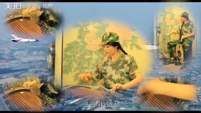 强军战歌古筝改编谱