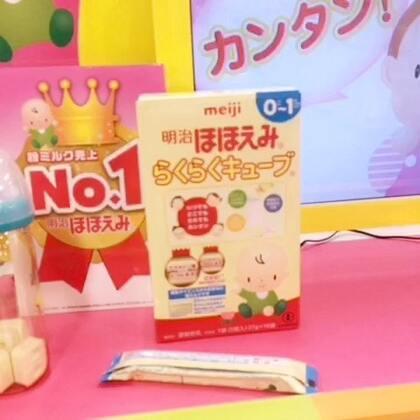 很多麻麻对昨天直播的全球首创的明治Hohoemi#婴儿奶粉# 乐乐Q贝方块奶粉很感兴趣,特意录了一个小视频分享给你们,真的是超级好冲调,福冈奥特莱斯店玩具反斗城里还有好多好玩的东东,来围观一下吧😊来不了福冈的小伙们表着急,戳这里http://www.meiji-hohoemi.com/hohoemi-club/languages/simplified_characters/hohoemi/