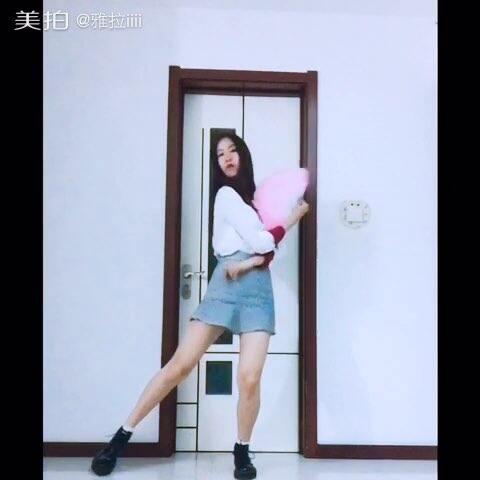 【雅拉iiii美拍】宋智恩-Bobby doll💕#舞蹈#葛优...
