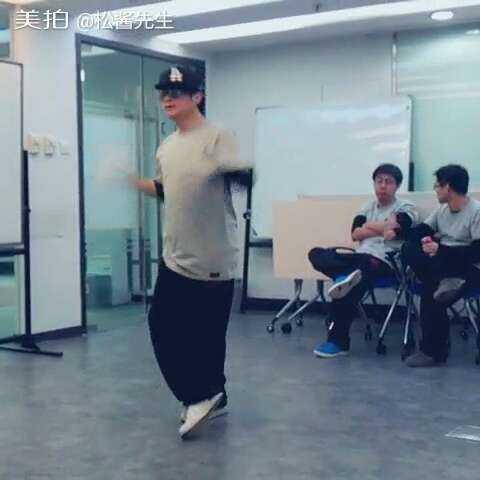 #舞蹈#致敬神话v舞蹈。-舞蹈课件-松酱先生的周炎根尖视频图片