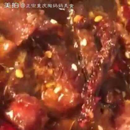 正宗温州陶妈妈美食的美拍-13个美拍短视频重庆大学城好美食图片