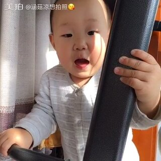 """都说孩子在1周岁多学说话的时期大脑发育最快,要多教他东西多跟他说话,千万不要说些脏字不好的话,因为他说不定哪天就会给你个惊喜(惊吓😅)截止我发视频的时候,毛儿还一直在练习""""姥姥""""呢😂可拍到的总是不尽人意的,满意的时候又拍不到了。。#宝宝学说话##1周学习毛儿##宝宝#毛儿1周2+26"""