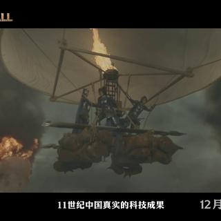 """电影#长城#发布""""颠覆想象""""特辑,雄关变航母守护人类,想不到你是这样的长城~~😂"""