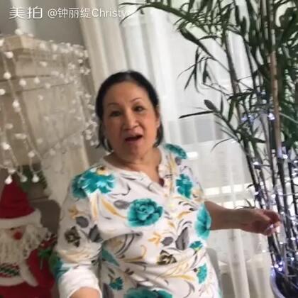 还有两个星期就圣诞节啦Ho Ho Ho 🎄🎁☃️#christy##张伦硕#