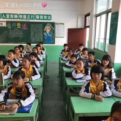 《有点甜》🍎🍉🍇🍓🍒🍍🌶🍆🍅🍒 更多精彩视屏,尽在微博👉http://weibo.com/u/2503732992 #音乐#@树嵩老师