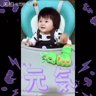 #宝宝##萌宝宝#激动的小孩😁😁😁艺昕6m+15#宝宝成长记录##随手美拍##吃秀##美拍助手,我要上热门#