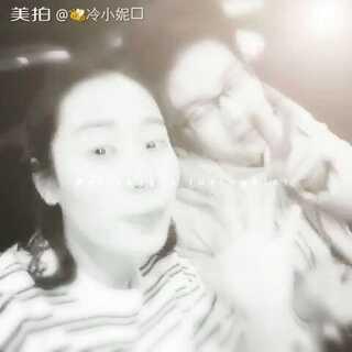 和某人看电影#长城#🎉🎉