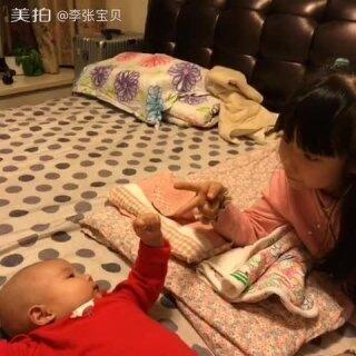 和姐姐玩游戏😝