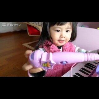#金宝二十三个月#+1~妈妈妈妈,你开你开你开你开…………爱你,妈妈~#宝宝##金宝❤唱歌跳舞#