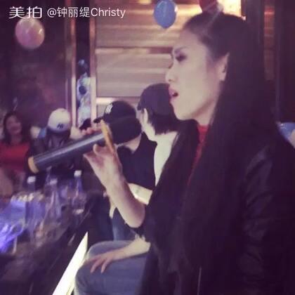 【钟丽缇Christy美拍】16-12-25 00:14