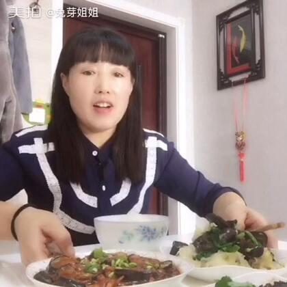 #直播做饭##吃秀##美食#王姐做了简单美味的红烧带鱼😘#我要上热门#在新的一年里😘我们一起努力😘一起加油😘五十岁王姐年轻的秘密😍关注淘宝:王小强的美妆店👉http://www.meipai.com/error_404