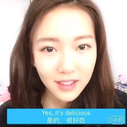 【严越Ivy美拍】 星期四英语课堂第三课:美味早餐! 大家反复练习哟 有问题请留言 ❤️❤️❤️ 我的微博