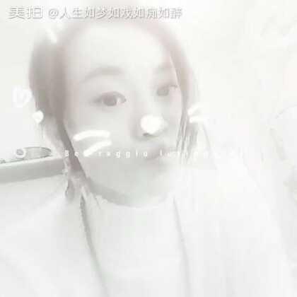 【人生如梦如戏如痴如醉美拍】01-07 14:33