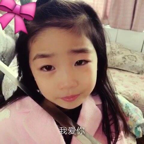 【super丹小妮美拍】#宝宝#如果有一天我忍不住问你,...
