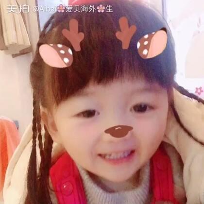 【Aibei🌸爱贝海外🌸生美拍】01-11 10:58