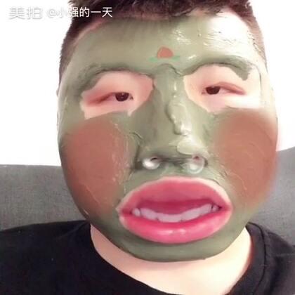 绿巨人花花#搞笑##2017第一个视频自拍#