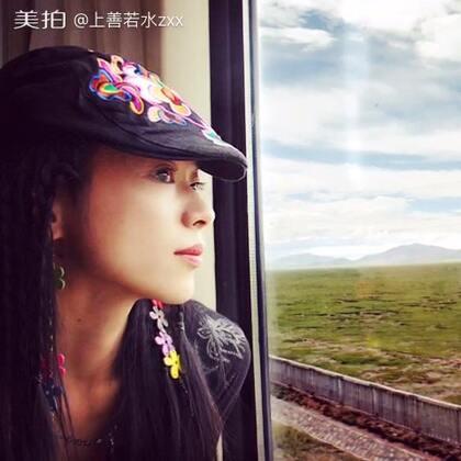 #照片电影#潇潇西藏行#照片电影#