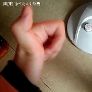 #奇葩手指大赛#Z型大拇指😉