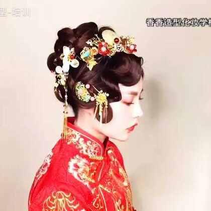看完后转发点赞的人2017年必定顺顺利利红红火火……#中式新娘发