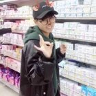 #新年快乐#和小伙伴逛超市的日常,最后还偶遇了大家的老公😐