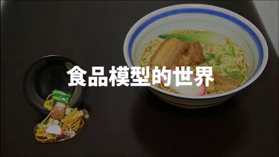 分享 pop日本旅行攻略 的美拍