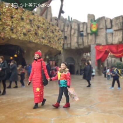 #新年快乐##穿秀#常州 中华恐龙园#照片电影#
