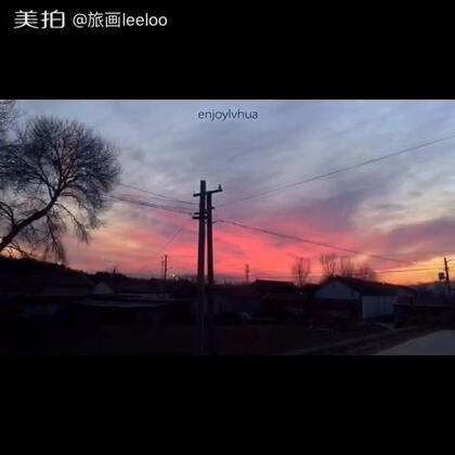 #旅画映像##北京##好天气好心情#粉粉的北京