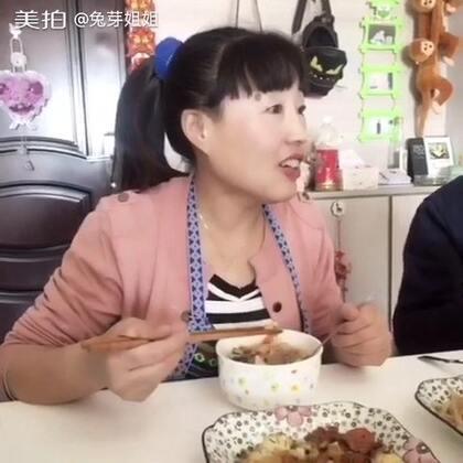 #直播做饭##吃秀##美食#王姐做了美味可口的回锅肉😘看老爸跟孩子们吃的有多香😍祝亲蛋们元宵节快乐#我要上热门#