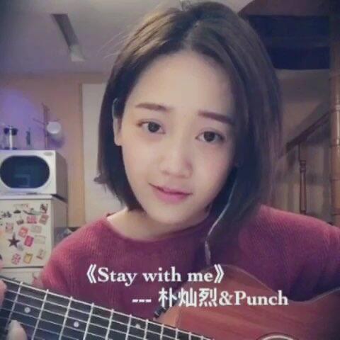 鬼怪OST《Stay witpppd-248h me》