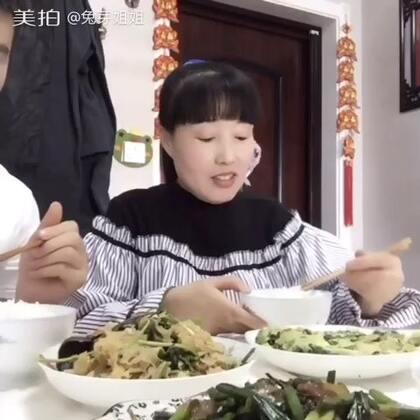 #吃秀##美食#齐乐融融一家人😘幸福其实很简单😘#我要上热门#