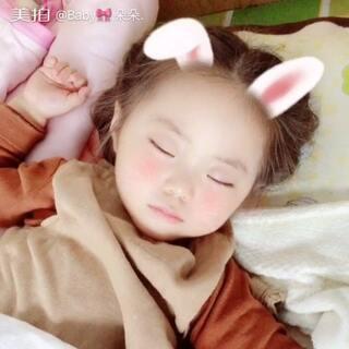睡的粉嘟嘟#宝宝#