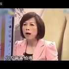 台湾也有明白人啊,你看到我们跟大陆的对比,你不会害怕吗?