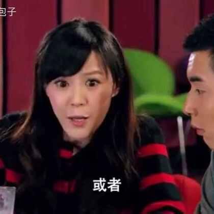 #配音秀##四川版#勒一切都是意外!—爱情公寓四(电视剧)😄