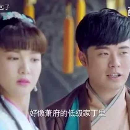 #配音秀##四川版#😄哈哈要不我背你吧!—极品家丁(电视剧)