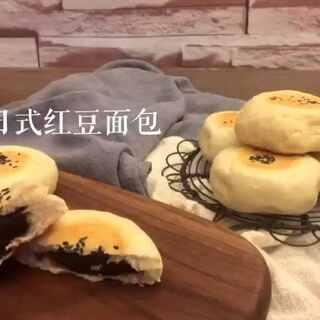 日式红豆包 #美食##甜品#