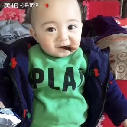 社会小俊爷 #宝宝#