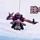 #14000英尺高空跳伞#人生苦短,及时行乐~送给心中蠢蠢欲动的你,和勇敢美丽的我🙈🙈#我要上热门##极限运动#