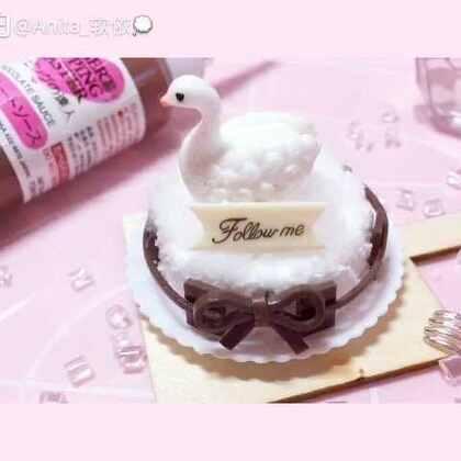#手工##ʚ小魔仙ɞ#混更『黑天鹅蛋糕』原创模仿艾特,参照实物蛋糕