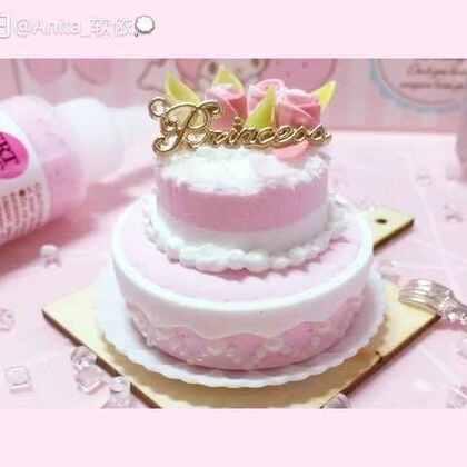 #手工#『玫瑰翻糖蛋糕』原创模仿艾特,有的过程没录上🌚第6666评论的送转发2个(可刷屏吼吼)