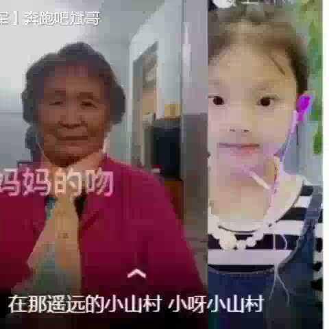 女生老奶奶与七岁可爱礼卯孩v女生《妈妈的吻霸qi白发头像图片