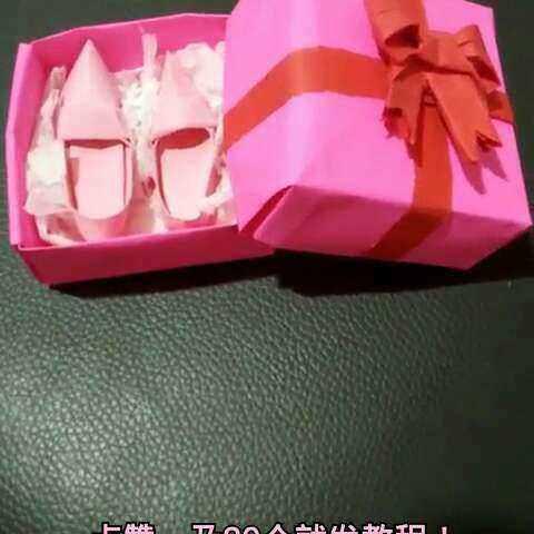 #手工折纸#漂亮的高跟鞋哦,盒子也是手工制作
